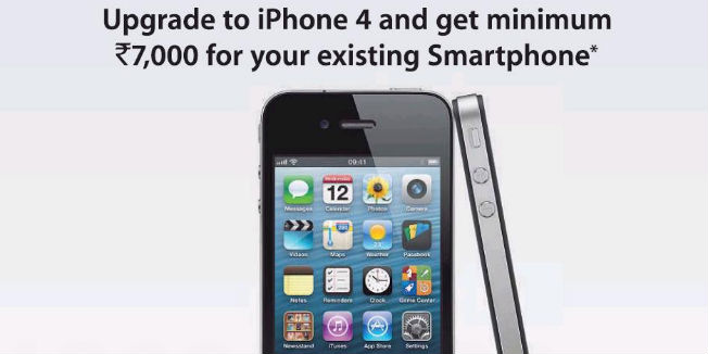 iPhone Exchange Offer