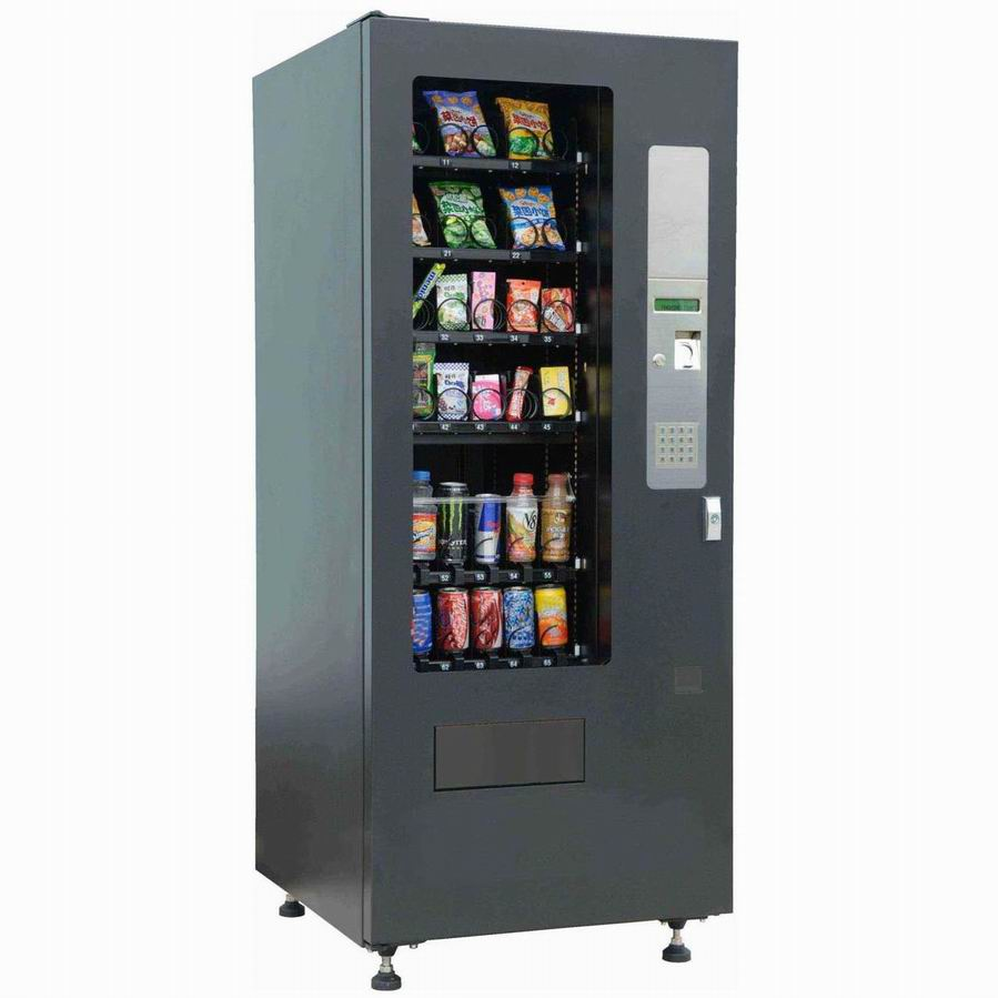 How To Save Money Using Vending Machine?